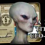 A KGB TITKOS UFO-AKTÁI.